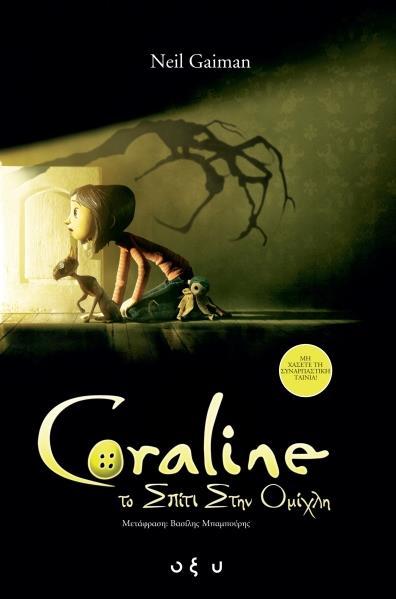 Neil Gaiman   Neil's Work   Books   Coraline